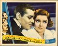 "Movie Posters:Crime, Manhattan Melodrama (MGM, 1934). Lobby Card (11"" X 14"")...."