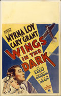 "Movie Posters:Adventure, Wings in the Dark (Paramount, 1935). Window Card (14"" X 22"")...."