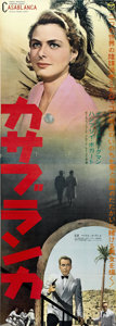 "Movie Posters:Drama, Casablanca (Warner Brothers, R-1950s). Japanese STB (20"" X 58"")...."