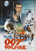 "Movie Posters:James Bond, Diamonds Are Forever (United Artists, 1971). Japanese B2 (20"" X28.5"")...."