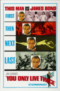 """Movie Posters:James Bond, You Only Live Twice (United Artists, 1967). Teaser One Sheet (27"""" X 41"""") Style A...."""