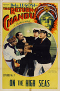"""Movie Posters:Serial, The Return of Chandu (Principal Distributing, 1934). One Sheet (27"""" X 41""""). Episode 3 -- """"On the High Seas.""""..."""