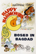"Movie Posters:Animated, Bosko in Bagdad (MGM, 1938). One Sheet (27"" X 41"")...."
