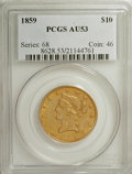 Liberty Eagles, 1859 $10 AU53 PCGS....