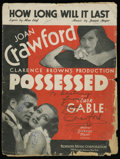 "Movie Posters:Drama, Possessed (MGM, 1931). Autographed Sheet Music (9"" X 12""). Drama...."