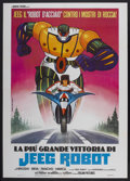"Movie Posters:Animated, Jeeg Robot (Italian Pictures, 1979). Italian 2 - Folio (39"" X 55""). Animated...."