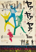 "Movie Posters:Rock and Roll, A Hard Day's Night (United Artists, 1964). Japanese B2 (20"" X29"")...."