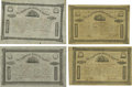 Confederate Notes:Group Lots, Ball 137; 138; 139; UNL Cr. 106; 104; 103; UNL $500; $1000; $1000;$500 Bonds 1862-64. The Ball 137 grades Fine, aged; t... (Total: 4items)