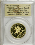 "S.S.C.A. Relic Gold Medals, 1857/0 $10 SSCA Relic Gold Medal ""1857/0 Baldwin & Co. Ten""Deep Cameo Proof PCGS. The famous 1850 Baldwin ""Horseman"" Terri..."