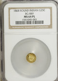 California Fractional Gold: , 1868 25C Indian Round 25 Cents, BG-889, High R.6, MS64 ProoflikeNGC. (#710750)...