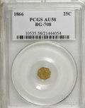California Fractional Gold: , 1866 25C Liberty Octagonal 25 Cents, BG-708, High R.4, AU58 PCGS.PCGS Population (3/50). NGC Census: (0/9). (#10535)...