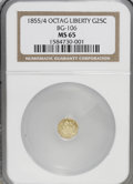 California Fractional Gold: , 1855/4 25C Liberty Octagonal 25 Cents, BG-106, R.3, MS65 NGC. NGCCensus: (3/0). PCGS Population (7/2). (#10375)...