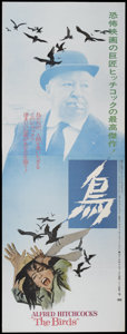"""Movie Posters:Hitchcock, The Birds (CIC, R-1972). Japanese STB (20"""" X 58""""). Hitchcock...."""
