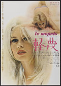 "Movie Posters:Drama, Contempt (Embassy, 1963). Japanese B2 (20"" X 28.5""). Drama...."