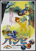 "Movie Posters:Animated, Bambi (Buena Vista, R-1983). Japanese B2 (20"" X 29""). Animated...."