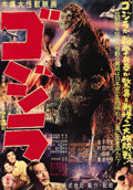 "Movie Posters:Science Fiction, Godzilla (Toho, 1954). Japanese B2 (20"" X 28.5"")...."