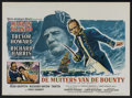 "Movie Posters:Adventure, Mutiny on the Bounty (MGM, 1962). Belgian (15"" X 20.25"").Adventure...."