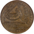 Colonials, 1787 1C Fugio Cent, STATES UNITED, 4 Cinquefoils, Pointed Rays--Double Struck--XF45 NGC....