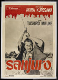 "Movie Posters:Action, Sanjuro (Toho, R-1968). Italian 2 - Folio (39"" X 55""). Action.Starring Toshiro Mifune, Tatsuya Nakadai, Keiju Kobayashi and..."