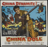 "China Doll (United Artists, 1958). Six Sheet (81"" X 81""). War"