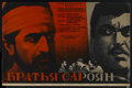"Movie Posters:War, Brothers Saroyan (Armenfilm, 1969). Russian Poster (22"" X 33.5"").War...."
