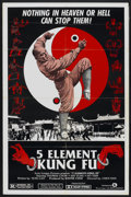 "Movie Posters:Sports, 5 Element Kung Fu (Ivory League, 1978). One Sheet (27"" X 41""). Sports...."