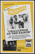 "Movie Posters:Short Subject, Challenge in the Earth (Association-Sterling/35, 1974). Poster (22""X 34""). Short Subject...."