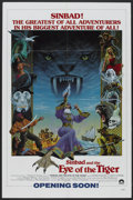 """Movie Posters:Fantasy, Sinbad and the Eye of the Tiger (Columbia, 1977). One Sheet (27"""" X41"""") Advance. Fantasy...."""