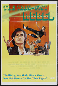 """The Iron-Fist Rebel (UIC, 1970s). Poster (23"""" X 34.5""""). Sports"""