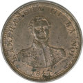 Coins of Hawaii, 1847 1C Hawaii Cent MS63 Red and Brown PCGS....