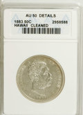 Coins of Hawaii: , 1883 50C Hawaii Half Dollar--Cleaned--ANACS. AU50 Details. NGCCensus: (16/187). PCGS Population (41/270). Mintage: 700,000...