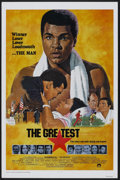 """Movie Posters:Sports, The Greatest (Columbia, 1977). One Sheet (27"""" X 41"""") Tri-Folded. Sports...."""