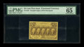 Fractional Currency:First Issue, Fr. 1281 25c First Issue PMG Gem Uncirculated 65 EPQ....