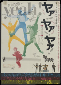 """A Hard Day's Night (United Artists, 1964). Japanese B2 (20"""" X 28.5""""). Rock and Roll"""