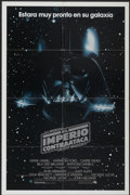 "Movie Posters:Science Fiction, The Empire Strikes Back (20th Century Fox, 1980). Spanish LanguageOne Sheet (27"" X 41""). Science Fiction...."