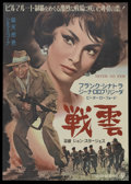 "Movie Posters:War, Never So Few (MGM, 1959). Japanese B2 (20"" X 28.5""). War...."