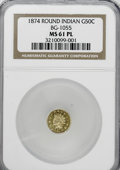 California Fractional Gold, 1874 50C Indian Round 50 Cents, BG-1055, High R.4, MS61 ProoflikeNGC....