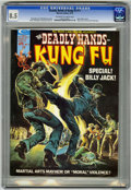 Magazines:Superhero, The Deadly Hands of Kung Fu #11 (Marvel, 1975) CGC VF+ 8.5Off-white to white pages....