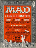 Magazines:Mad, Mad #29 (EC, 1956) Condition: FN....