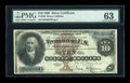 Large Size:Silver Certificates, Fr. 288 $10 1880 Silver Certificate PMG Choice Uncirculated 63....