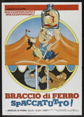 "Movie Posters:Animated, Popeye Film Festival (Italian Pictures, 1979). Italian 2 - Folio(39"" X 55""). Animated. Compilation of several Popeye cartoo..."