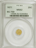 California Fractional Gold: , 1871 25C Liberty Octagonal 25 Cents, BG-769, R.5, MS62 PCGS. PCGSPopulation (12/14). NGC Census: (1/1). (#10596). From...