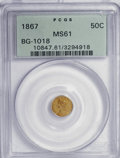 California Fractional Gold: , 1867 50C Liberty Round 50 Cents, BG-1018, High R.4, MS61 PCGS. PCGSPopulation (9/32). (#10847). Fro...
