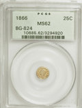 California Fractional Gold: , 1866 25C Liberty Round 25 Cents, BG-824, High R.5, MS62 PCGS. PCGSPopulation (6/2). NGC Census: (1/0). (#10685). From ...