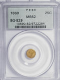 California Fractional Gold: , 1869 25C Liberty Round 25 Cents, BG-829, Low R.5, MS62 PCGS. PCGSPopulation (8/8). NGC Census: (1/3). (#10690). From T...
