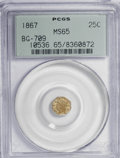 California Fractional Gold: , 1867 25C Liberty Octagonal 25 Cents, BG-709, R.4, MS65 PCGS. PCGSPopulation (25/11). NGC Census: (3/4). (#10536). From...