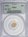 California Fractional Gold: , 1870 25C Liberty Octagonal 25 Cents, BG-757, R.6, MS62 PCGS. PCGSPopulation (5/8). (#10584). From T...