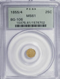 California Fractional Gold: , 1855/4 25C Liberty Octagonal 25 Cents, BG-106, R.3, MS61 PCGS. PCGSPopulation (12/119). NGC Census: (2/20). (#10375). ...