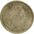 Coins of Hawaii: , 1883 50C Hawaii Half Dollar AU53 ANACS. NGC Census: (13/178). PCGSPopulation (23/249). Mintage: 700,000. (#10991)...