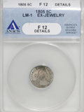 Early Half Dimes, 1805 H10C --Ex-Jewelry--ANACS. Fine 12 Details. LM-1. NGC Census:(0/17). PCGS Population (2/40). Mintage: 15,600. Numismedi...